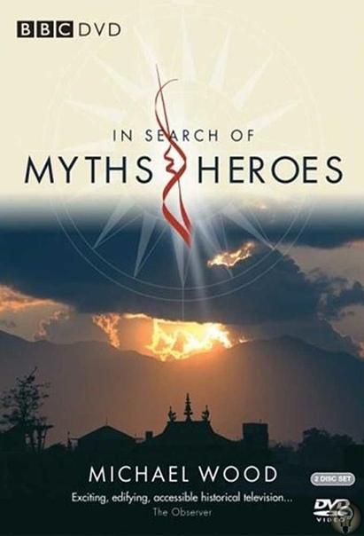 C: Мифы и герои