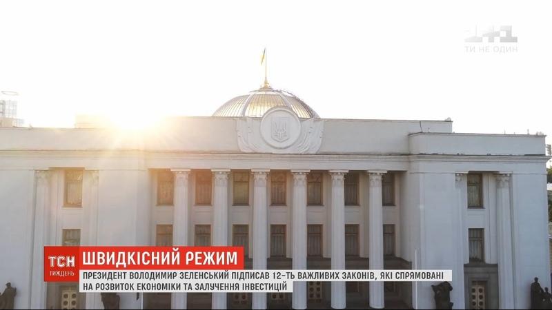 Верховна Рада IX скликання відпрацювала перші 50 днів що встигли зробити парламентарі