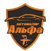 Кузовной ремонт, покраска в Челябинске