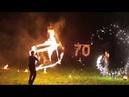Огненно пиротехническое Шоу Дикий Огонь от FireFox