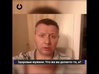 """""""Подполковник Карпов"""" записал видеообращение к сотрудникам ОМОНа и Росгвардии"""