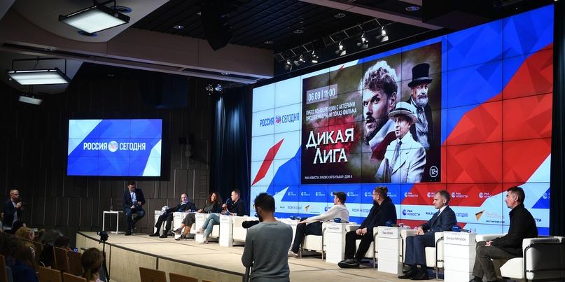 Русский футбол. Фильм «Дикая лига» впервые предстал перед зрителями
