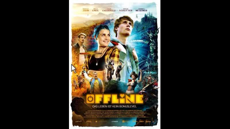 Offline pelicula completa en español castellano HD