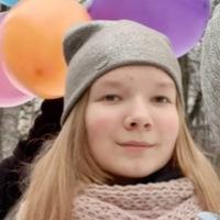 Юлия Наговицына