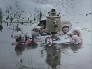 Как стать звездой (1987). Лицедеи, У самовара (я и моя Маша) (Леонид Утесов)