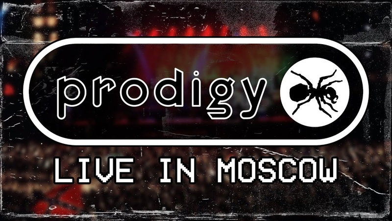 The Prodigy Live In Moscow, Manege Square, Russia (27.09.1997) [Amateur multicam]
