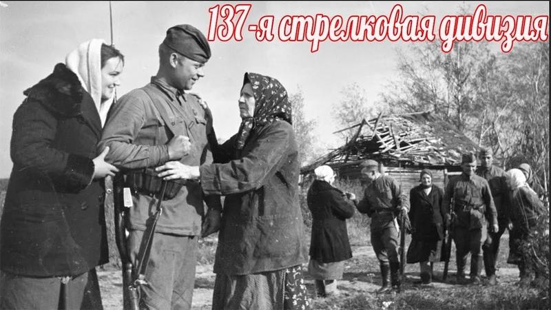 Павловские солдаты погребены в родной земле истории Великой Отечественной Войны