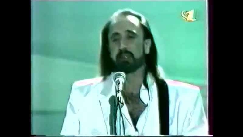 Утренняя звезда ОРТ Интер 199 группа Гуси лебеди Александр Малинин Моя Марусечка