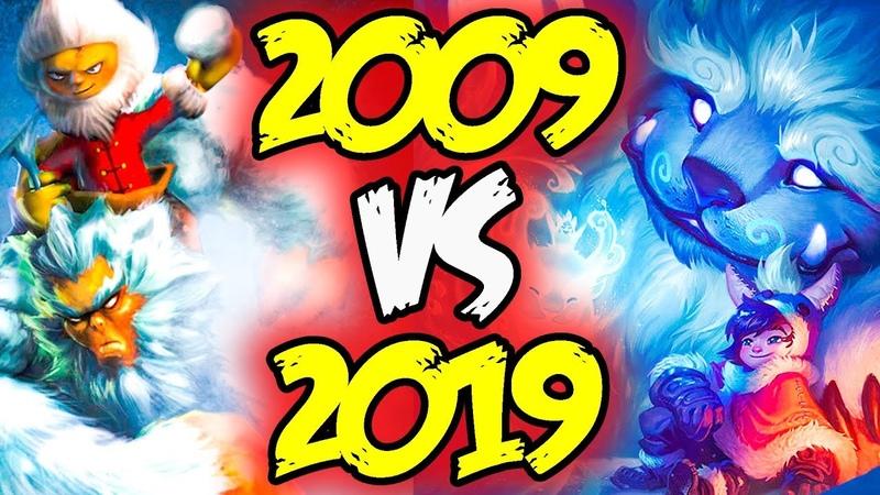 Чемпионы League of Legends 2009 - 2019 | 10 лет Челлендж | Лига Легенд [перезалив]