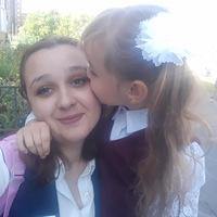Химич Наталья