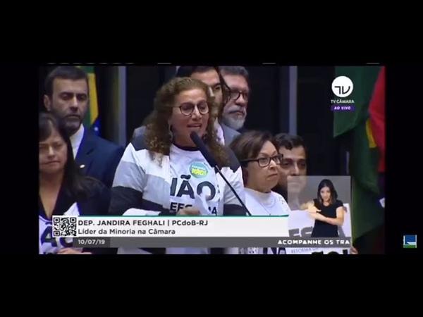 Discurso de Jandira contra o texto base da Reforma da Previdência na Câmara