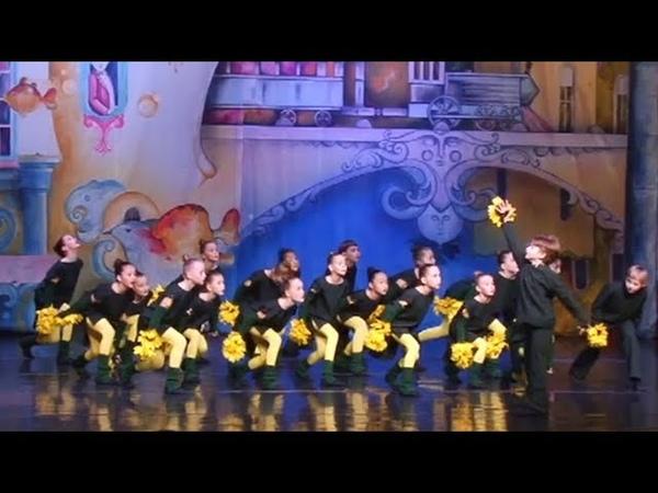 Рутгер Гарехт и группа Сказка Танец Подсолнухи ТМТ Щелкунчик 2017