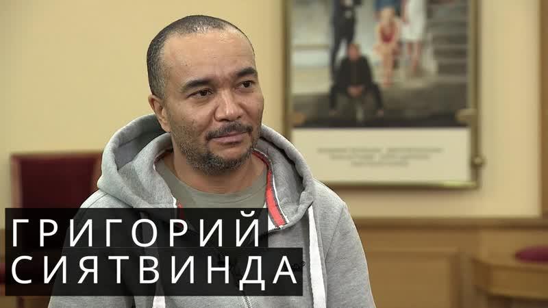 Григорий Сиятвинда Некоторые считают что артисты бездельники
