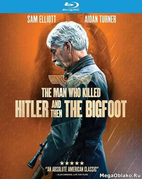 Человек, который убил Гитлера и затем снежного человека / The Man Who Killed Hitler and Then The Bigfoot (2018/BDRip/HDRip)