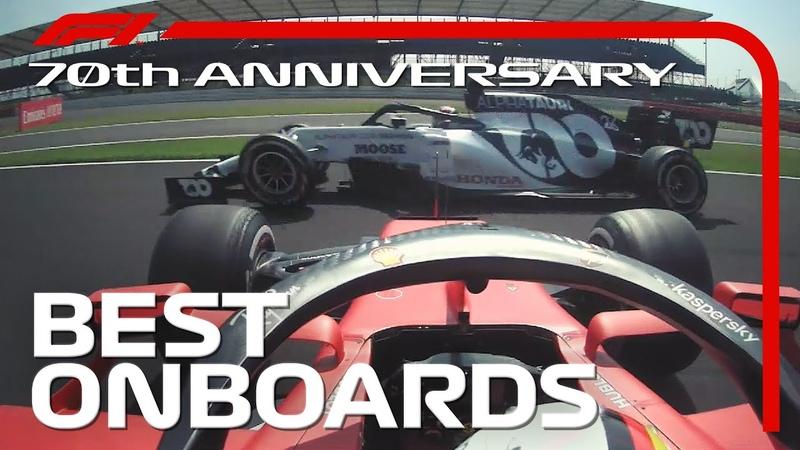 Формула-1 * Гран-при 70-летия * Топ-10 онбордов