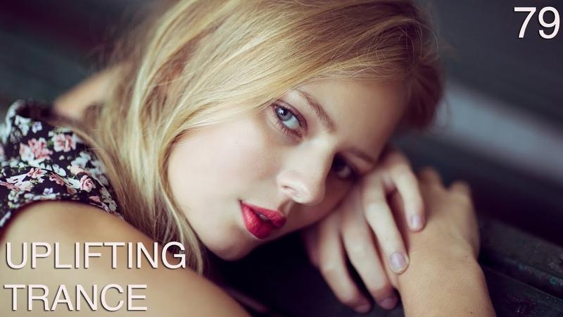 ♫ Emotional Uplifting Trance Mix 2019 l September l Episode 079