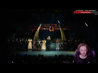 Ярослав Баярунас  Поклоны (мономюзикл Последнее Испытание) ()