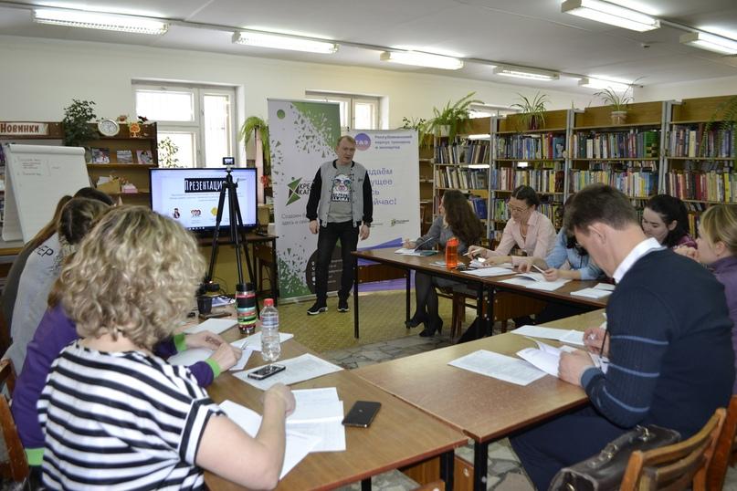 В Удмуртии стартовала Школа тренеров 2.0, изображение №4