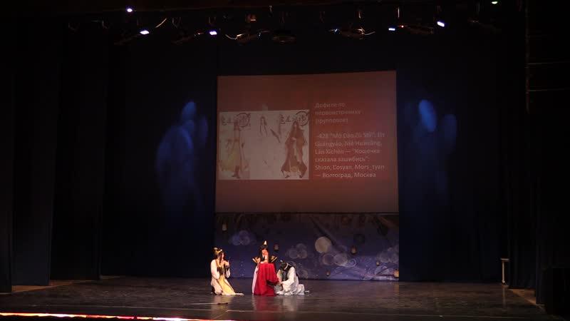 2 33 Mó Dào Zǔ Shī Jīn Guāngyáo Niè Huáisāng Lán Xīchén Кошечка сказала зашибись Shion Cosyan Mors tyan