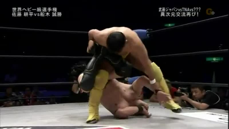 Kohei Sato vs Masakatsu Funaki