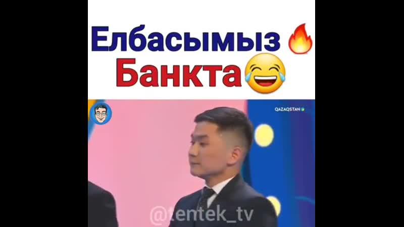 Tentek_tvByzMdyYFl2r.mp4
