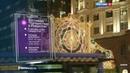 Вести в 20:00 • Карнавалы, джаз и танцы: Москва приглашает встретить Новый год