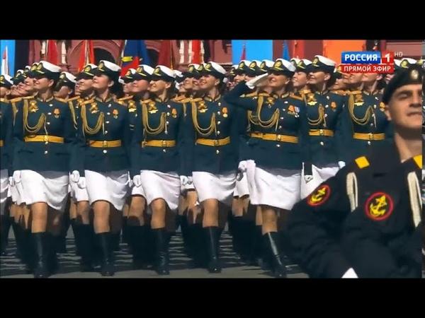 Москва Парад Победы НАШИ ДЕВУШКИ В СТРОЮ in the parade