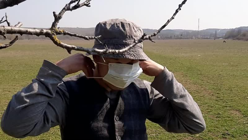 В поисках маски