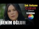 Çukur 3 Sezon 6 Bölüm Fragman - İŞTE BÜYÜK SIR! (Özel Video)