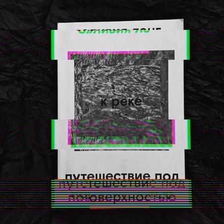 """MNR on Instagram """"Что общего между Вирджинией Вулф и игуанодоном ⠀ ⠀ ⠀ ⠀ ▪️ Они оба утопились в графстве Суссекс. ⠀ ⠀ Как и положено документаль..."""