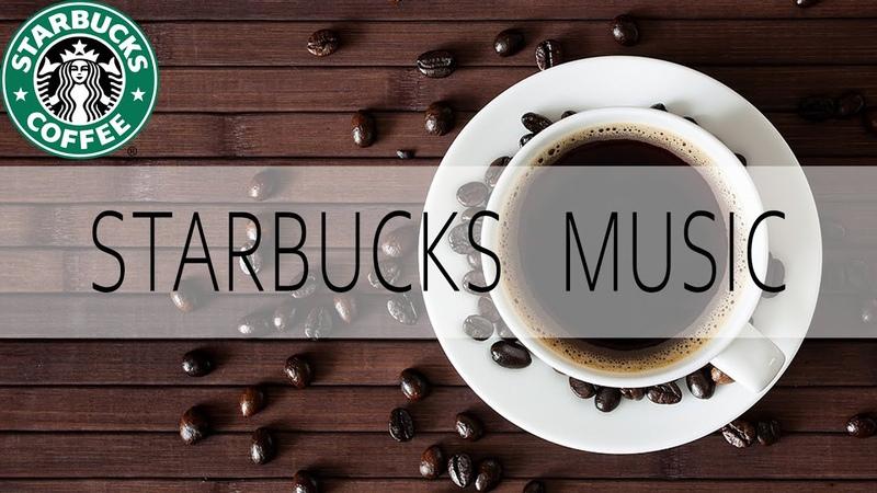 Starbuck Morning☕ 爵士樂在咖啡館!放鬆爵士音樂,度過美好的一天