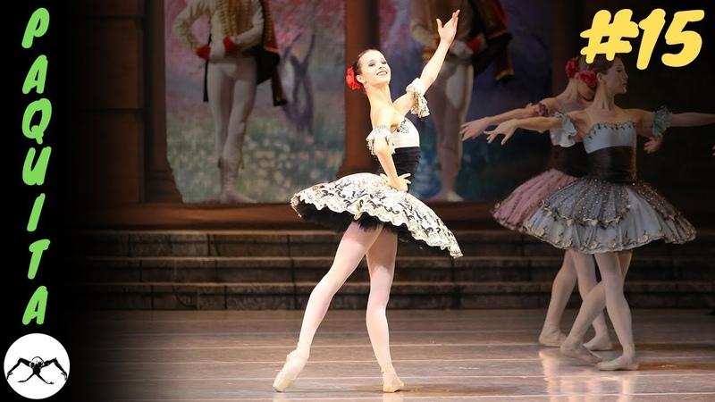 Maria Khoreva ballet Paquita var 15