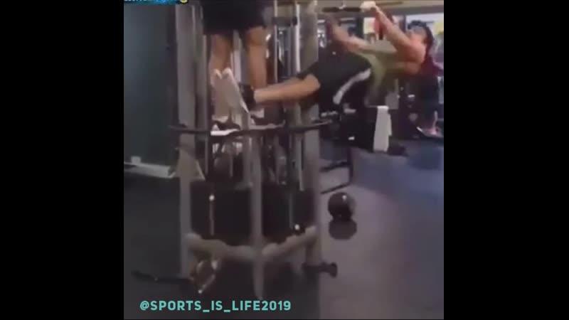 Когда привычные упражнения надоели