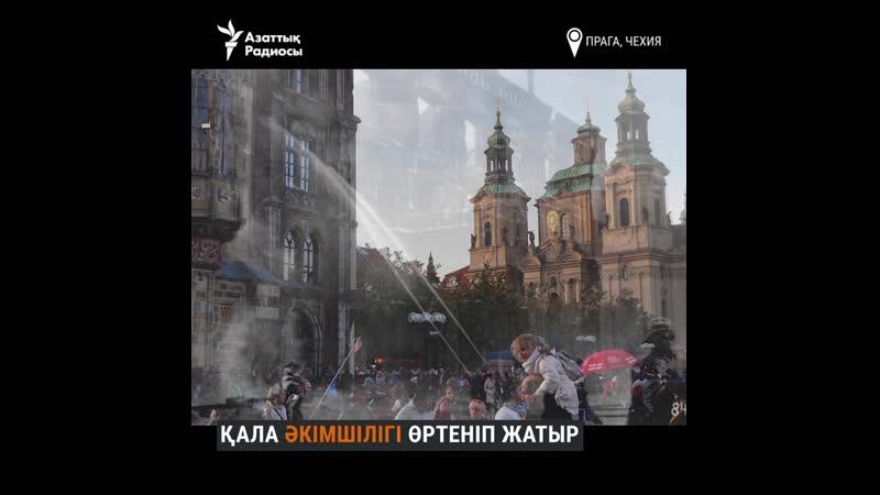 Прагадағы соғыс пен бейбітшілік