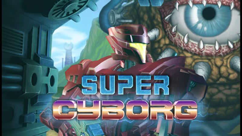 Super Cyborg First Run от RVD