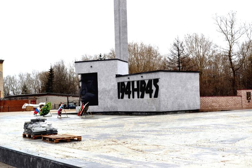 Мемориал обновляется, изображение №1