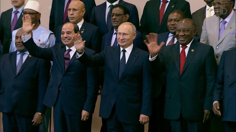 Многомиллиардные контракты и соглашения заключены на первом в истории саммите Россия - Африка.
