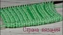 Вязание спицами Итальянский набор петель
