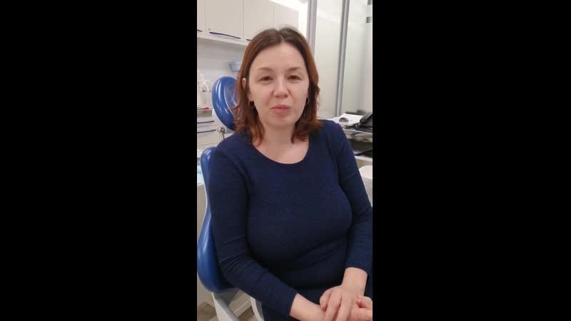 Отзыв о работе стоматолога терапевта Хромовой Е В