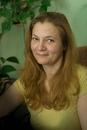 Персональный фотоальбом Ксении Романкевич
