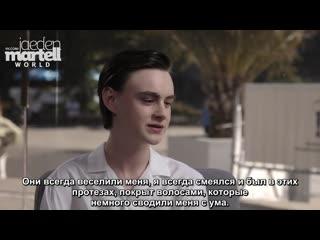 2019 | Интервью в рамках проведения Кинофестиваля в Карловых Варах | русские субтитры