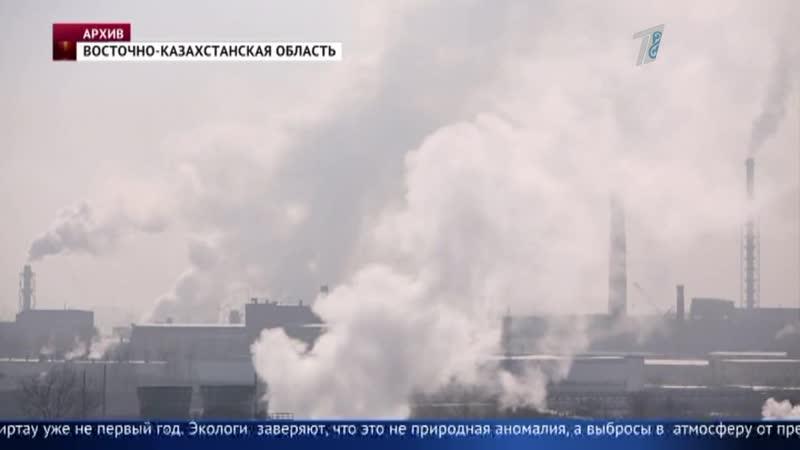 Все деньги на восстановление природы министр экологии рассказал о своих планах