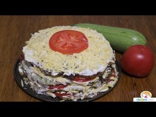 Кабачковый тортик - простая и бюджетная закуска
