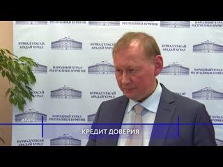 Алексей Цыденов про Экоальянс: У нас будут рычаги контроля, и деньги не уйдут налево