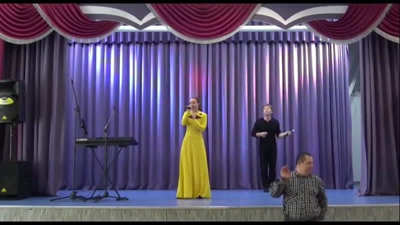 Дуэт Инесса Володя