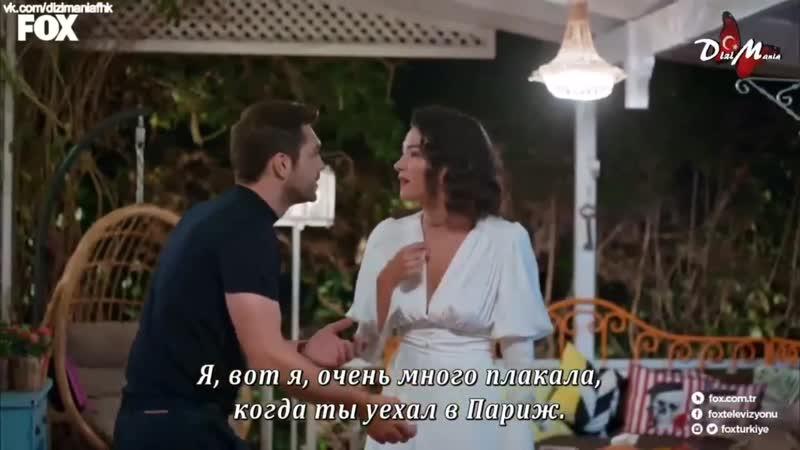 Перепады настроения Селин 14 серия Ты Повсюду СелДем