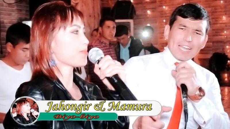 Jahongir Mamura Biyo cover Gulsanam Mamazoyitova konsert