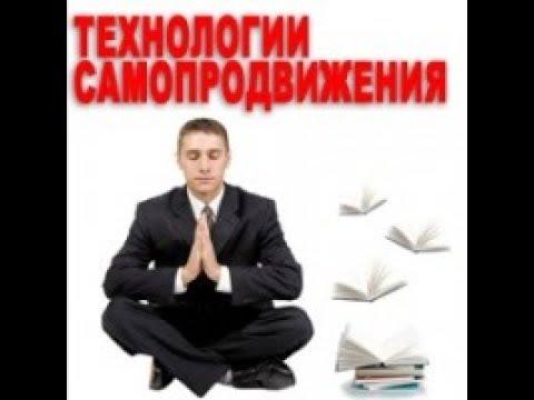 Радислав Гандапас Андрей Парабеллум Технологии самопродвижения