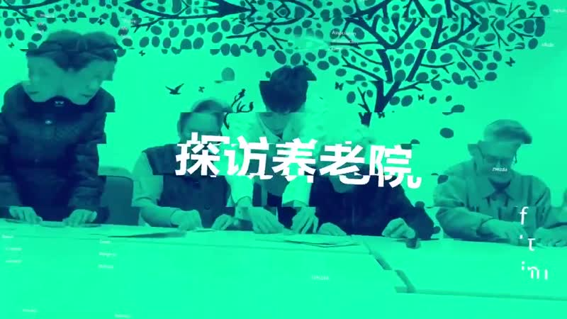 [VIDEO] 191021 Lay @ Hunan Youth League Weibo Update