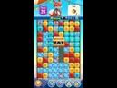 Pet Rescue Puzzle Saga Level 309 [Gameplay iOS Android]